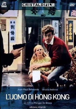 L'uomo di Hong Kong (1965)