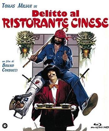 Delitto al ristorante Cinese (1981)