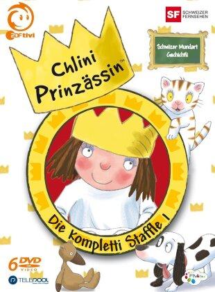Chlini Prinzässin - Die kompletti Staffle 1 (6 DVDs)