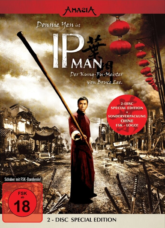 Ip Man (2008) (Special Edition, 2 DVDs)