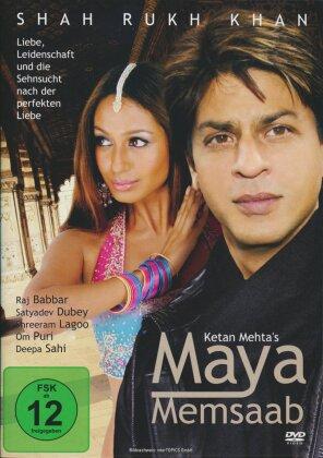 Maya Memsaab (1993)