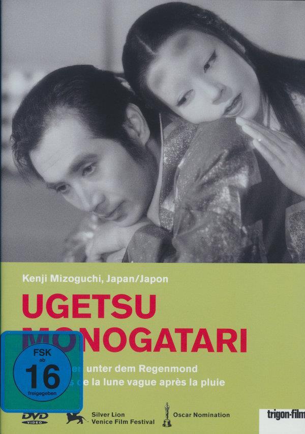Ugetsu monogatari - Erzählungen unter dem Regenmond (1953) (Trigon-Film)