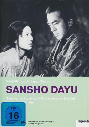 Sansho Dayu - Ein Leben ohne Freiheit (1954) (Trigon-Film)