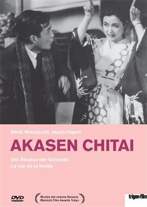 Akasen chitai - Die Strasse der Schande (1956) (Trigon-Film)