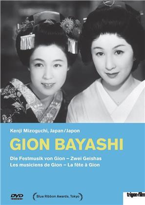 Gion bayashi - Die Festmusik von Gion - Zwei Geishas (1853) (Trigon-Film)
