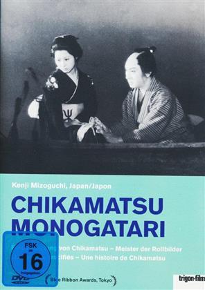 Chikamatsu monogatari - Die Legende vom Meister der Rollbilder (1954) (Trigon-Film)