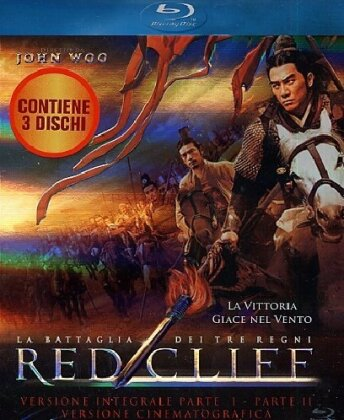 La battaglia dei tre regni (2009) (Collector's Edition, 3 Blu-rays)