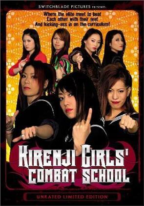 Kirenji Girls Combat School (Unrated)