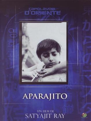 Aparajito (1956)