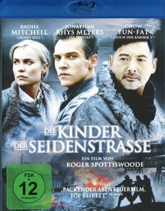 Die Kinder der Seidenstrasse (2008)