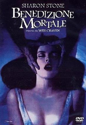 Benedizione mortale (1981)
