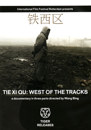 Tie Xi Qu - West Of The Tracks (Trigon-Film, 4 DVDs)