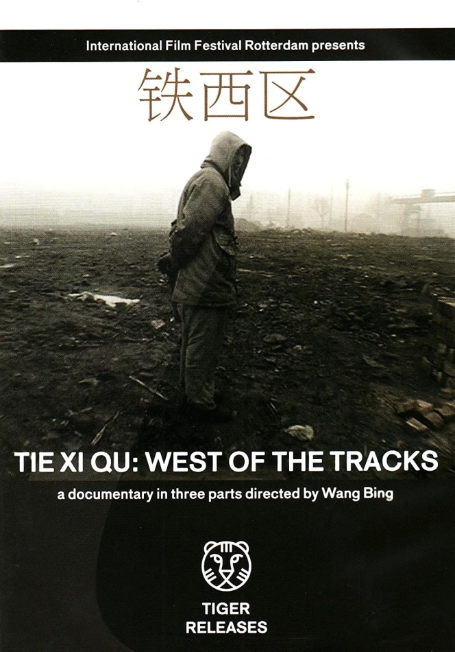 Tie Xi Qu - West Of The Tracks (Trigon-Film, 4 DVDs)