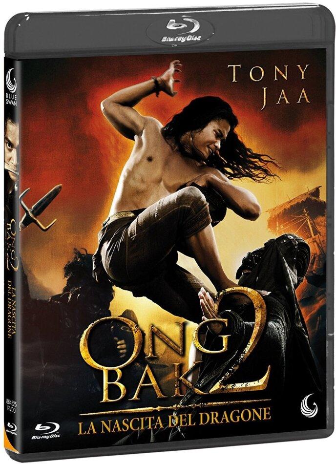Ong Bak 2 - La nascita del Dragone (2008)