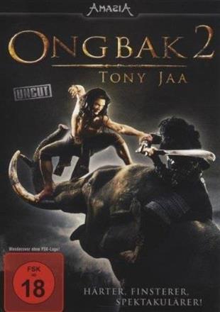 Ong Bak 2 (2008) (Steelbook)