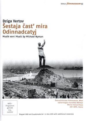 Sestaja cast' mira / Odinnadcatyj - Ein sechstel Erde & Das elfte Jahr (Trigon-Film, 2 DVD)