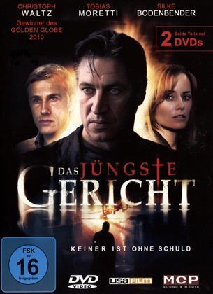 Das jüngste Gericht (2008) (2 DVDs)