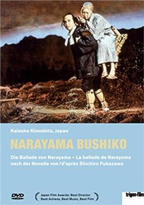 Narayama bushiko - Kinoshita - Die Ballade von Narayama (1958) (Trigon-Film)
