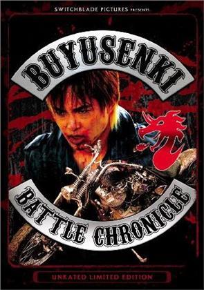 Buyusenki Battle Chronicle (Unrated)