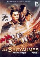 Les 3 royaumes - Version longue - Partie 1 (2009)