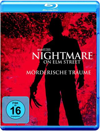 Nightmare on Elm Street - Mörderische Träume (1984)