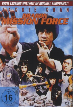 Dragon Mission Force (1983)