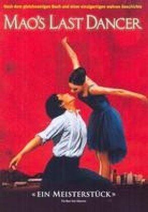 Mao's Last Dancer - Maos letzter Tänzer (2009)