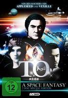 TO - A Space Fantasy (2009) (Special Edition, 2 DVDs)