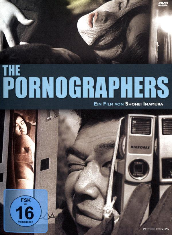 The pornographers (1966) (s/w)