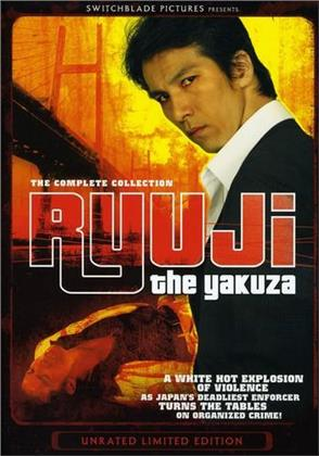 Ryuji the Yakuza (Unrated)