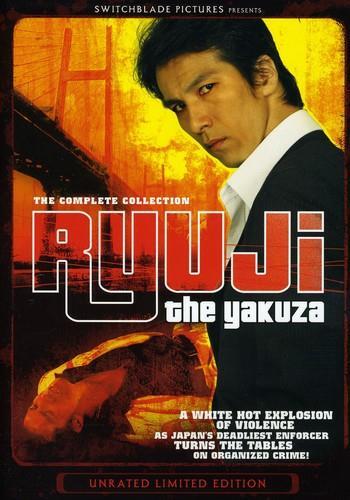 Ryuji the Yakuza (Unrated)