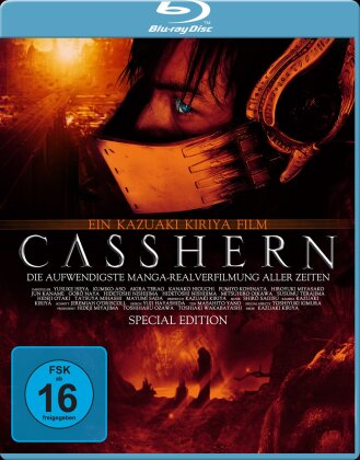 Casshern (2004) (Special Edition)