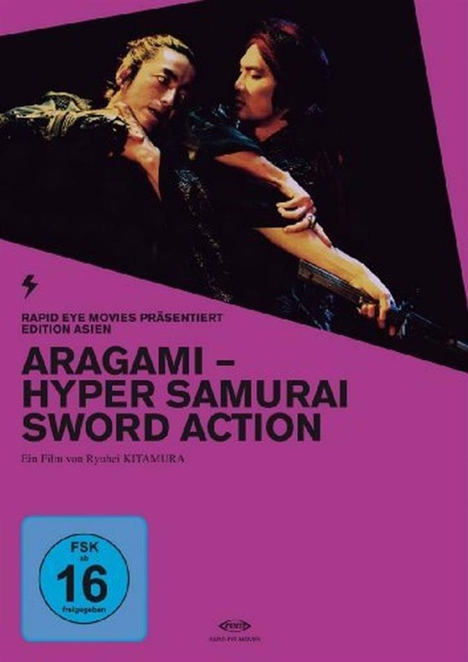 Aragami - Hyper Samurai Sword Action (2003) (Intro Edition Asien)