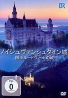 Schloss Neuschwanstein (Japanische Version)