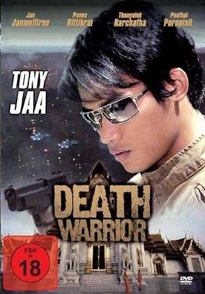 Death Warrior (1996)