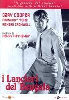 I lancieri del Bengala - The lives of a Bengal Lancer (1935)