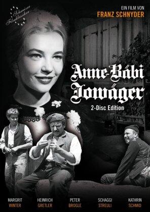 Anne-Bäbi Jowäger 1 & 2 (2 DVDs)
