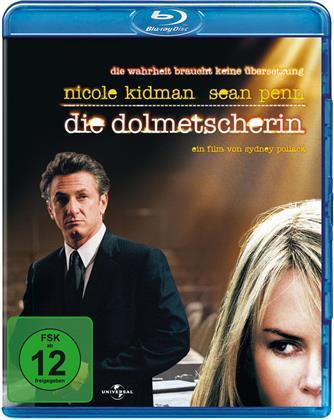 Die Dolmetscherin (2005)