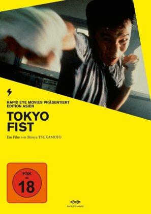 Tokyo Fist (Edition Asien)