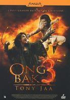 Ong Bak 3 (2010) (2 DVDs)