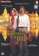 Rab ne bana di jodi (2008) (Collector's Edition, 2 DVDs)