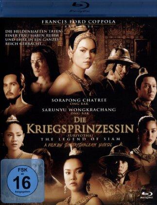 Die Krigerprinzessin - Suriyothai (2001)