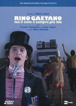 Rino Gaetano - Ma il cielo è sempre più blu (2 DVD)