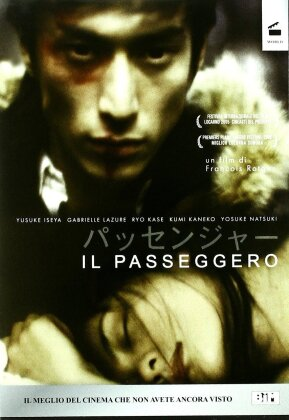 Il passeggero (2005)