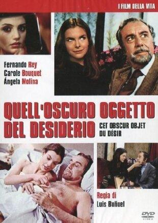 Quell'oscuro oggetto del desiderio - (I film della vita) (1977)