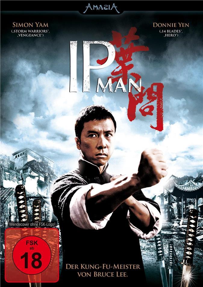 Ip Man (2008) (Single Edition)