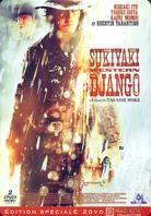 Sukiyaki Western Django (2007) (Special Edition, Steelbook)