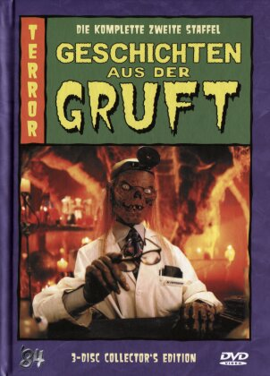 Geschichten aus der Gruft - Staffel 2 (Mediabook, Uncut, 3 DVDs)