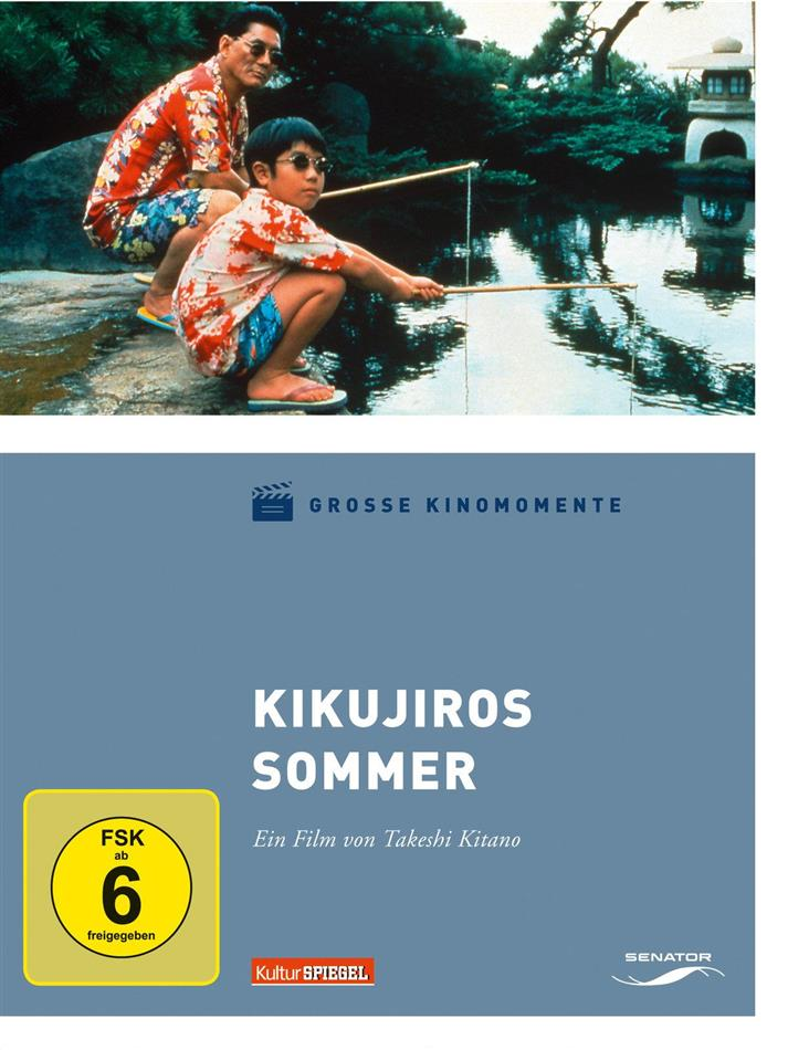 Kikujiros Sommer (1999) (Grosse Kinomomente)