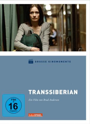 Transsiberian (2008) (Grosse Kinomomente)